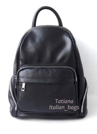 Новинка. классный вместительный кожаный рюкзак с карманами. италия