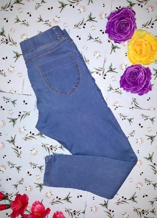 Модные актуальные узкие высокие джеггинсы dorothy perkins, размер 44-46