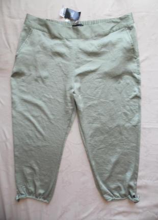 Капри укороченные брюки, лето next размер 18 – идет на 52-54+.