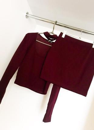 Модный нарядный костюм с юбкой + топ кофта бордовый марсал чокер