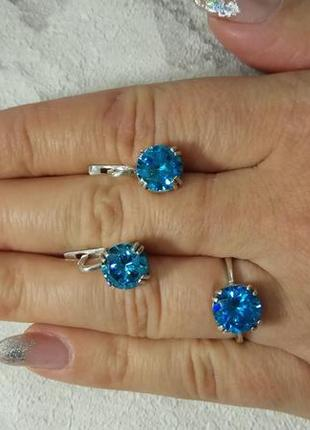 Серебряный комплект кольцо и серьги/ серёжки.