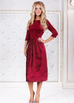 Платье нарядное новогоднее выходное праздничное вечернее бархатное миди l/xl