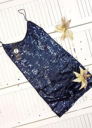 Акція 1+1=3    вечірня сукня-комбінація в паєтки  boohoo