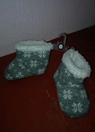 Зимное обувь для малышей