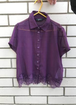 Красивая укорочённая блузка,рубаха-топ с кружевом по низу, new look
