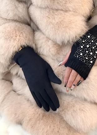 Перчатки+митенки ,2 в 1, утеплены байк.мехом ,очень круто смотрятся, цвета
