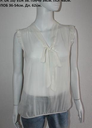 Красивенная легкая прозрачная блузочка от atmosphere 80-20%=64грн!!!