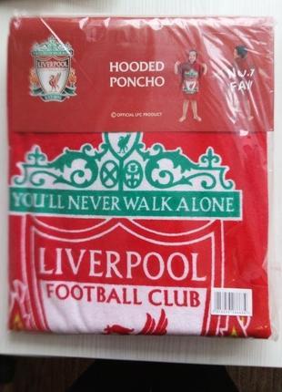 Полотенце пончо с капюшоном ливерпуль, подарок для футбольного фаната