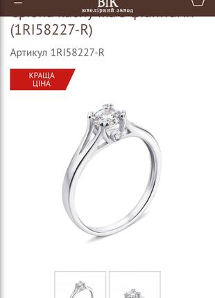 Серебряное кольцо 925 пробы с фианитами.