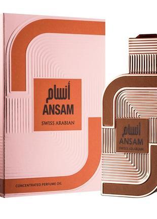 Swiss arabian, ansam, 15 мл, концентрированные масляные духи, без спирта
