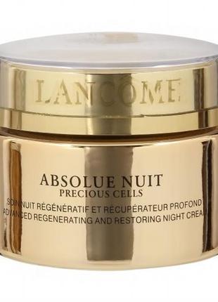 Ночной крем  (для интенсивного восстановления кожи) 50 мл