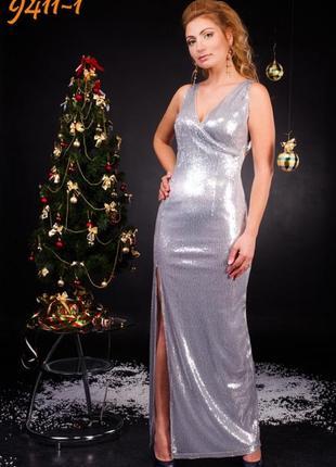 Платье в пол серебряная пайетка