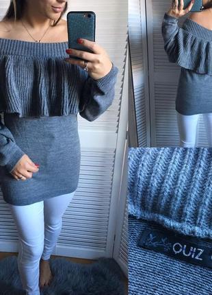 Серый свитер с воланом quiz