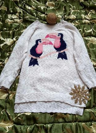 Очень милый свитер, кофта 100% хлопок