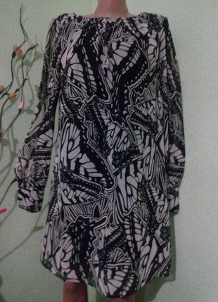 Платье dorothy perkins 48-50