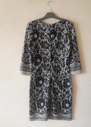 Платье р.40 бежевое с иммитацией кружева