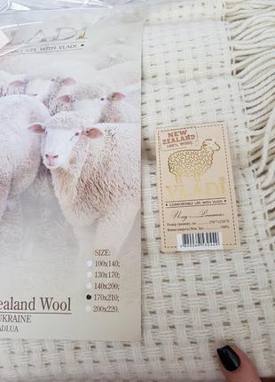 Плед из натуральной овечьей шерсти