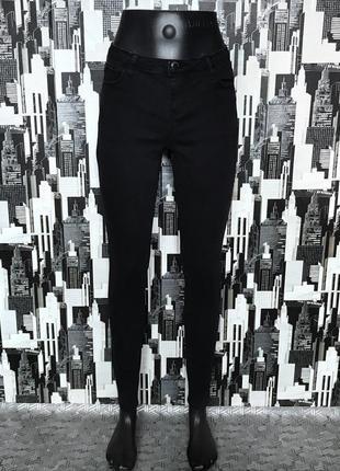 #496 чёрные джинсы скинни denim co
