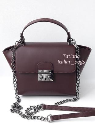 Итальянская кожаная сумка satchel, стильный мини-портфельчик. бордо