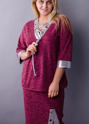 Женский трикотажный нарядный и деловой костюм размеры:50-64