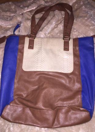 Стильная тёмно-синяя кожаная сумка