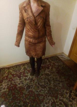 Куртка и юбка