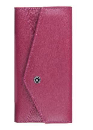 Кошелек женский малиновый кожаный boston b 212 разные цвета