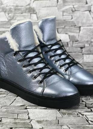 Ботинки зимние женские 36,37,38,39,40,41 размер