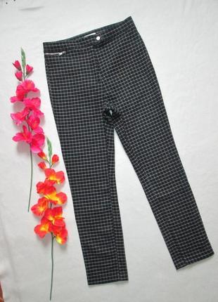 Суперовые модные стильные стрейчевые брюки в клеточку плотные  высокая посадка h&m
