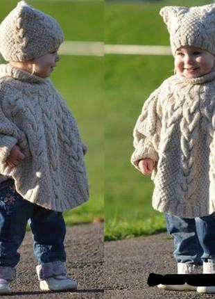 Пончо свитер next, 5-6 лет2