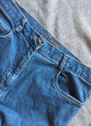 Синие штаны casual размер l 32