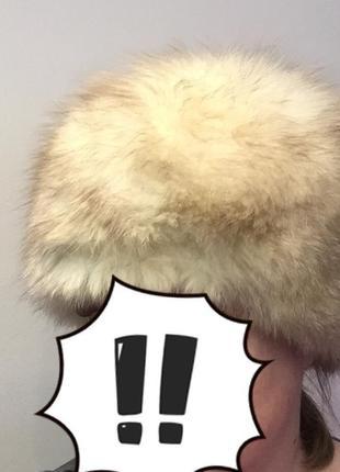 Песцовая шапка
