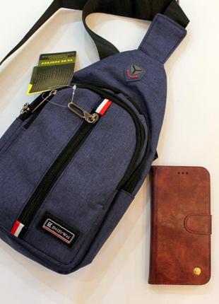 Барсетка, слинг, мужская сумка, сумка через плечо