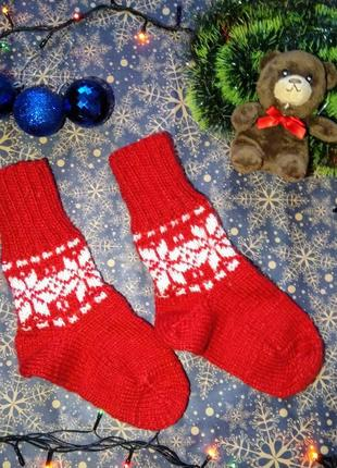 Женские теплые вязаные носки