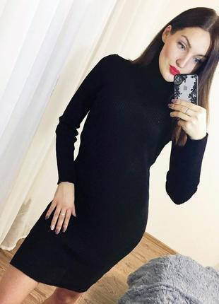 Платье гольф в рубчик вязаное полушерсть 42-48р черное цвета в наличии