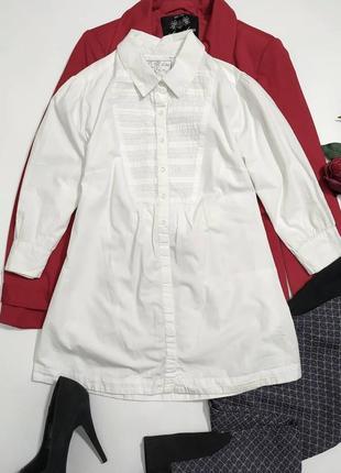 ❤удлиненная рубашка с перфорацией