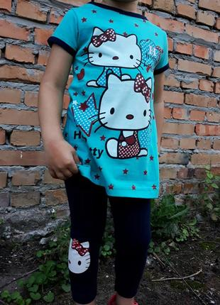 Костюм, комплект, футболка и лосины kitty
