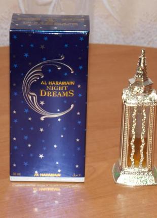 Арабские масляные духи night dreams al haramain (ночные сны) оаэ
