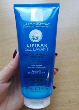 La roche-posay lipikar gel lavant очищающий гель.