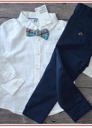 Нарядный комплект: рубашка, бабочка, брюки h&m , джентельмен