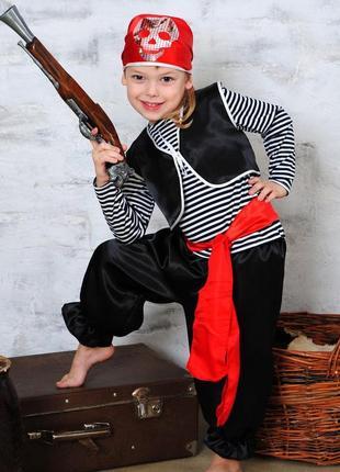 Новогодний, карнавальный костюм пирата 4-6 лет, 100-115см