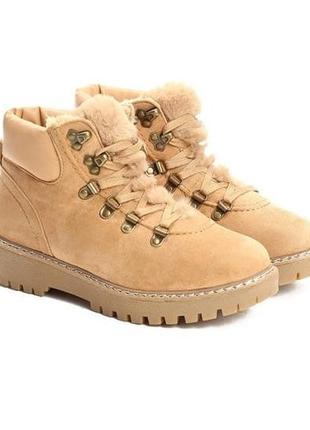Ботинки зимние- польша