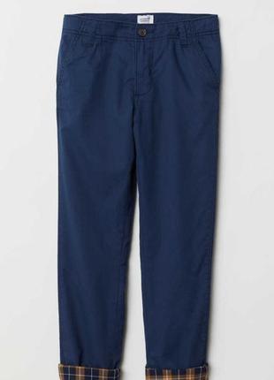 Классные штаны для парнишки.