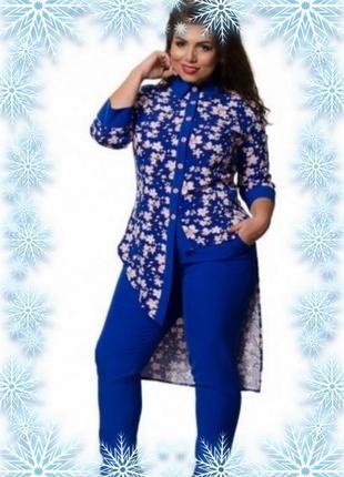 Новый красивый женский брючный костюм (блуза+брюки) 54 размера осень-весна
