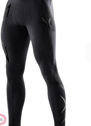Мужские компрессионные лосины 2xu compression tights