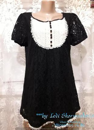 Красивая кружеваня кофта/блуза/футболка, размер л-хл