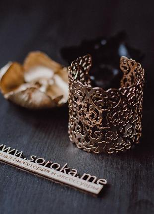 Шикарный кружевной браслет