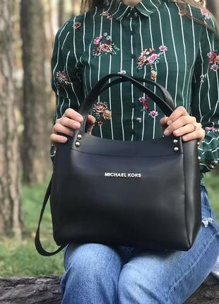 Стильная черная женская сумка!