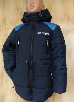 Зимняя удлиненная стильная парка куртка на мальчика  4-5 лет