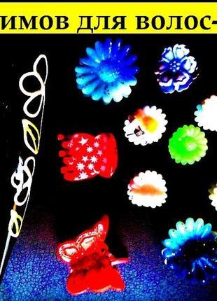 Набор 16 штук цветные зажимы заколки крабики для волос